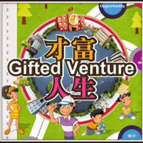 Gifted Venture
