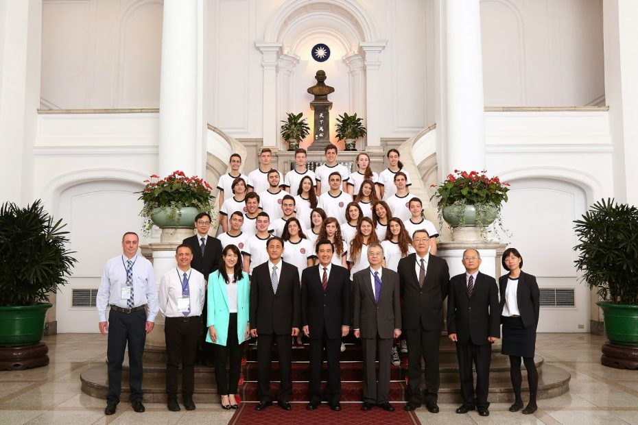 Taiwan President met with Israel Delegation and Founders of EON Center