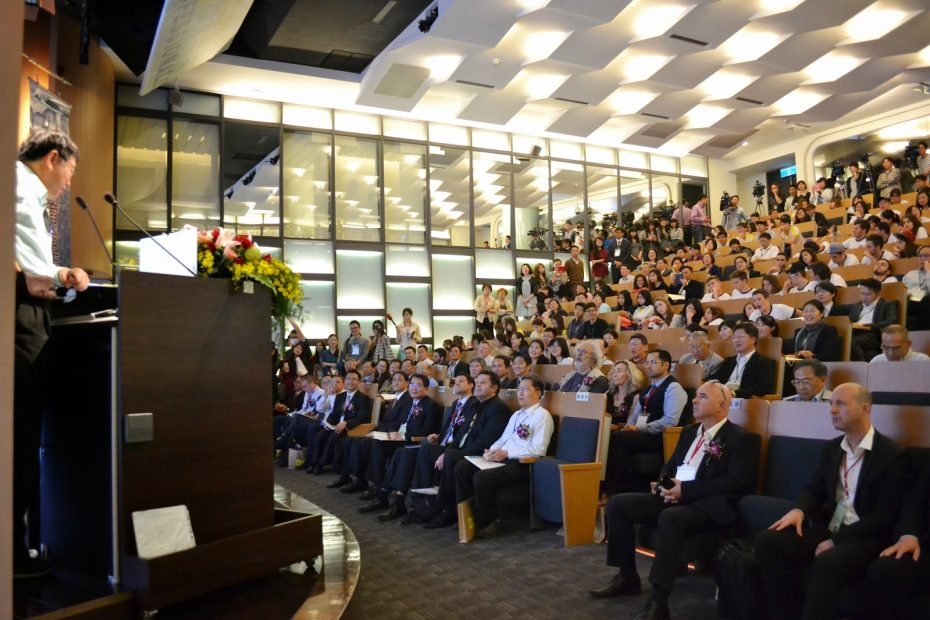 """Taiwan & Israel Co-Education & Co-Innovation Forum"" held by University of Kang Ning / Israel Economic and Cultural Office in Taipei (ISECO) / EON Center"