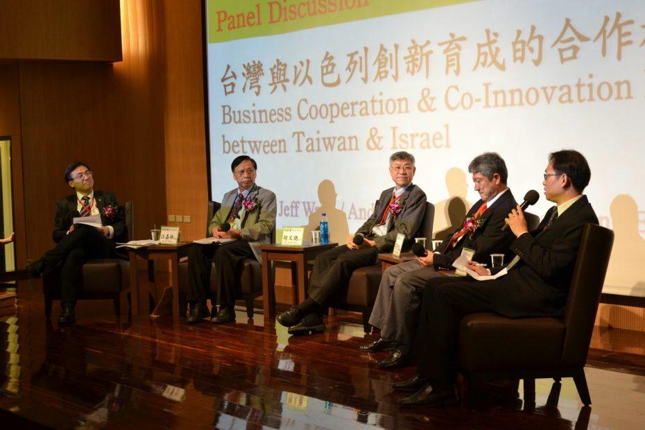 Taiwan x Israel Co-Innovation Forum : Taiwan Panelists