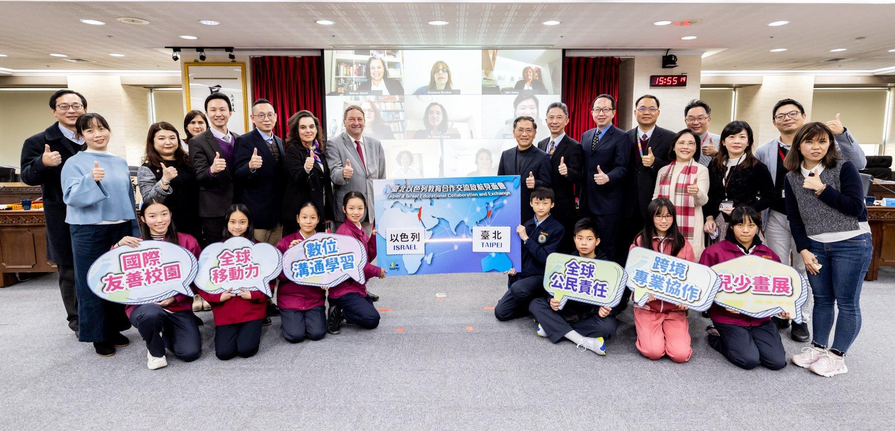 Taipei x Israel Penpal Project for 60 schools