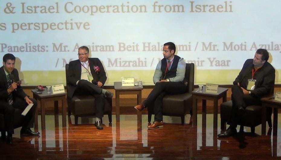 Taiwan x Israel Co-Innovation Forum : Israeli Panelists