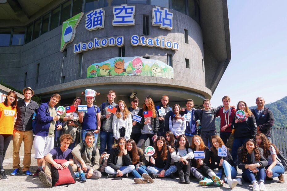 Israel Student Delegation visited Taiwan
