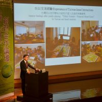 Founder of EON Center spoke in the Taiwan x Israel Forum