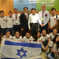 Taipei Mayor met with Israel Delegation arranged by EON Center.