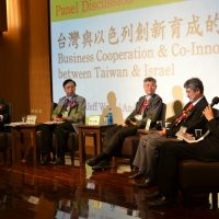 Taiwan x Israel Co-Innovation Forum : Taiwan Panelists