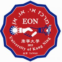 Cooperation between University of Kang-Ning (Taiwan) & EON Center (Israel)
