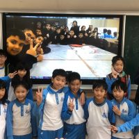 Penpal Project : Taiwan x Israel elementary schools studied together by webcam